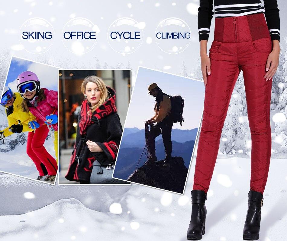 Women's Skinny Down Velvet Thick Work Pants