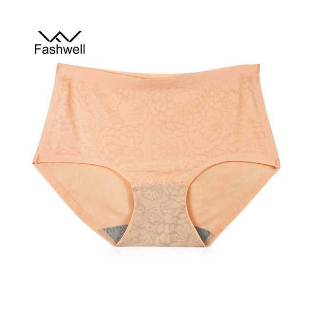 New Fashion Jacquard ice silk seamless Women Panties underwear Plus Size Breathable Briefs for Female Sexy Lingerie