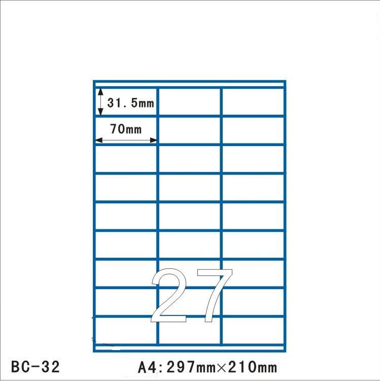 qin0110 top quality letter size 70315mm addres