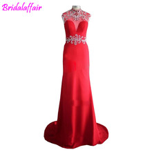2018 prom dress Vestidos De Fiesta High Neck Backless Red Evening Dresses Gowns Sexy Prom Dress for Women party dresses