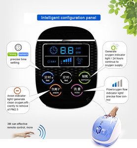 Image 2 - 5L Medical Oxygen Concentrator Oxygen Generator Household and Hospital Use 24Hours Continously Oxygen Supplying Machine