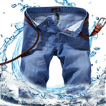 Lgnace lee thin blue jeans summer five pants pants men's casual shorts SLIM STRAIGHT Large size