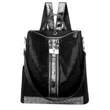 Новинка, Модный женский рюкзак с блестками, большая вместительность, сумка через плечо, Студенческая сумка, Mochilas Feminina, рюкзак mochila mujer
