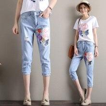 Джинсы трусики женщины весна лето стиль осень 2017 feminina тонкий моды новый цветок печати отверстие джинсовые брюки женские A3656