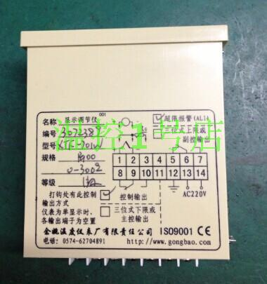 Yuyao temperature Instrument Factory XTF-701W / XTF-7000 intelligent temperature control instrument Authentic taie thermostat fy800 temperature control table fy800 201000