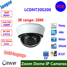 Full HD 1080P Varifocal Lens 2.8-12mm IP Camera 21 IR LED ONVIF Motion Detect IR Cut Filter Varifocal 2MP Camera IP