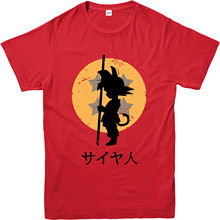 Dragon Ball Z T-Shirt, Goku Looking for the Balls Tee. Fancy Top Free shipping Harajuku Tops Classic Unique