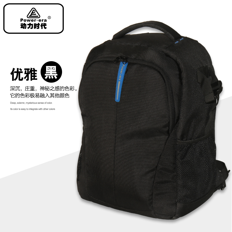 DJI Phantom 3 /4 Waterproof Backpack Shoulder Bag Luggage for DJI Phantom 4 Phantom 3 grey/back цена