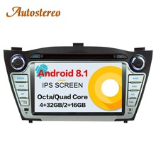 Android 8.1 Car DVD player GPS Navigation For Hyundai IX35 Tucson 2009-2015 Satnav multimedia autostereo tape recorder head unit