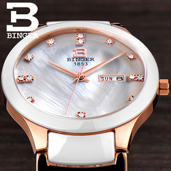 Elegant White Ceramic Watches Couples Shell Analog Wristwatch Week Calendar Men Crystals Watch Quartz Bracelet Women Dress Watch