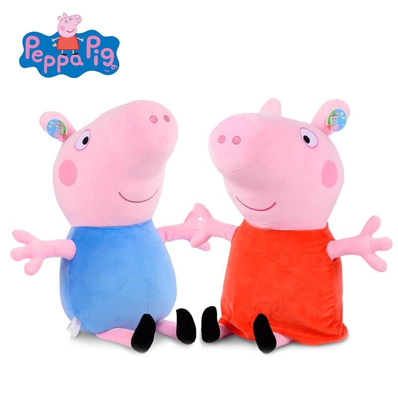 Original 46CM 18 Big Size Peppa Pig Family Friends Plush font b Toys b font Early