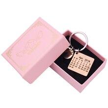 Персонализированный Календарь-брелок из нержавеющей стали на заказ с ручной гравировкой календарь юбилей частный пользовательский Brelok брелок подарки