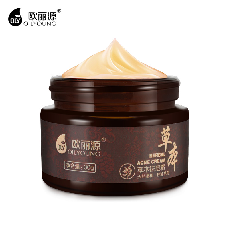 buy herbal acne cream anti pimple spot acne scars blackhead removal cream. Black Bedroom Furniture Sets. Home Design Ideas
