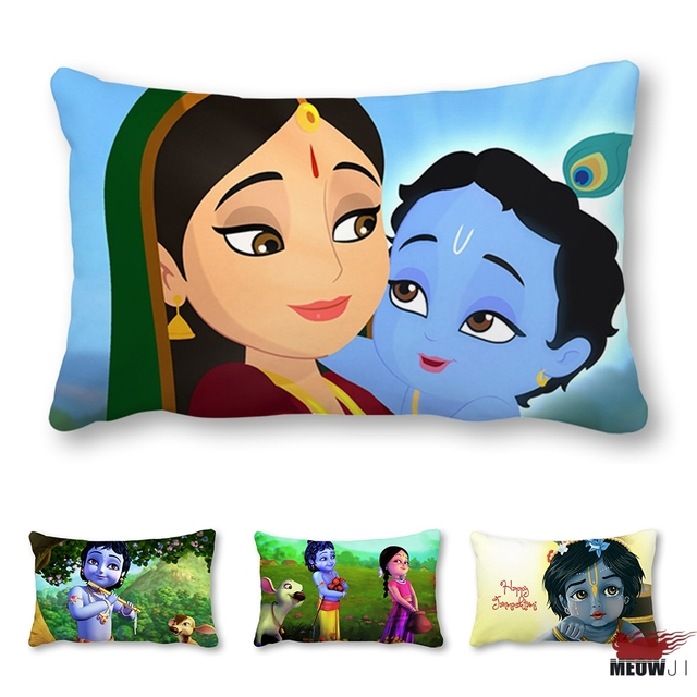 Us 105 21 Offlittle Krishna Multi Size Rectangle Throw Pillow Case Free Shipping In Pillow Case From Home Garden On Aliexpresscom Alibaba