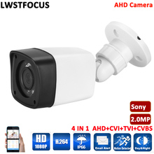 2MP Sony CCTV Waterproof Outdoor Security Camera CMOS 1080P Bullet 3.6mm default Lens Plastic Infrared Night Vision AHD Camera