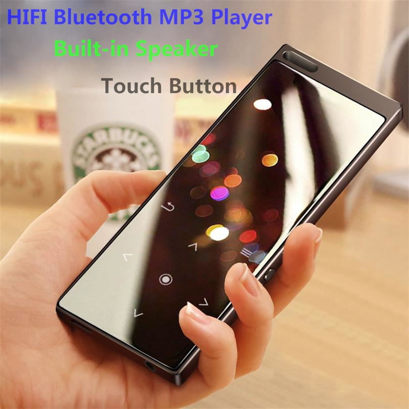 2018 New Arrival All Metal Touch Button HIFI Bluetooth MP3 Music Player Built-in Speaker 8GB High Quality Lossless Sound with FM