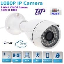 H.264 SecurityCCTV Full HD 1920*1080 2.0Megapixel 1080P IP Bullet network Camera waterproof IP65 P2P,IR-Cut,ONVIF,Night vision