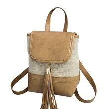 Дизайнер высокое качество PU кожи кисточкой женщины рюкзак мода колющие цвет colleage мешки отдыха и путешествий рюкзаки для дам