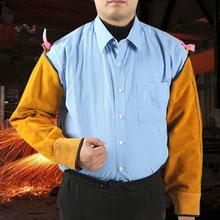 Heat Resistant Welding Protection Sleeves Spark Resistant Protection Leather Sleeves For Welding Protect Arm Guard Welding Tools