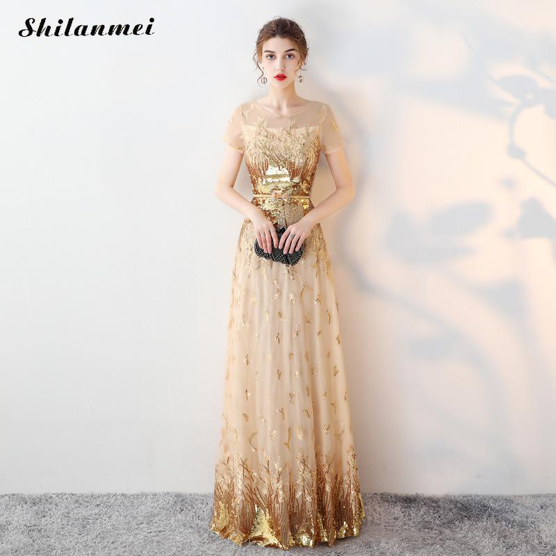 New Elegant Woman Short Sleeve Fashion Bling Long Dress Vintage Style Female Gold Color Evening Party Long Dresses Vestidos