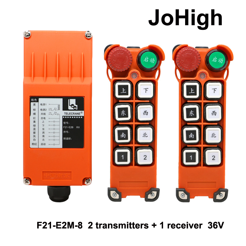 F21 E2M 8 motor crane industrial remote control wireless transmitter push button switch 2 transmitters + 1 receiver