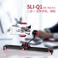NewQ1 Stepper Motor Motorized Timelapse Video Slider Follow Focus Rail Aluminium Slide for Electric Control DSLR Camera Shooting
