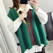 Female Patchwork Cardigan Korean
