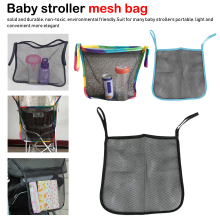 Universal Washable Reuseable Cart Mesh Net Carriage Bag Stroller Accessories Stroller Net Bag Baby Stroller Bag