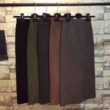 Hanyiren Falda de tubo de cintura alta para mujer, falda ceñida de punto elegante, color negro, lisa, para oficina, otoño e invierno, 2019