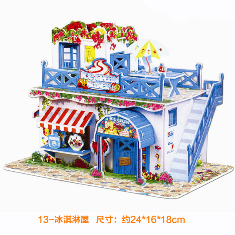 3D Stereo Puzzle Children's Toys DIY Hut paper building Assembly Model Children Play Training Educational Toys for gift 1