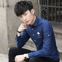Men's Long Sleeve Shirts Slim and solid Youth Spring and Autumn Trend