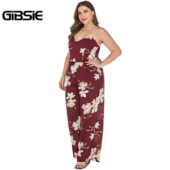 GIBSIE Plus Size Women Two Piece Set V-neck Ruched Back Cami Top and Pants Summer Women Vacation Boho Print 2 Piece Outfits