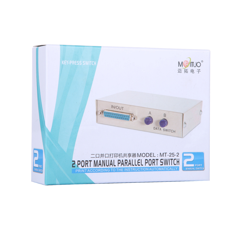 MT VIKI 2 Port DB25 Parallel LPT Printer Sharing Data Switch Selector Manual Button Press 25 In Computer Cables Connectors From Office On