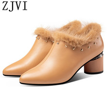 ZJVI women winter autumn genuine leather pumps woman 5.5cm high heels pointed toe shoes ladies fashion 2019 new black for girls