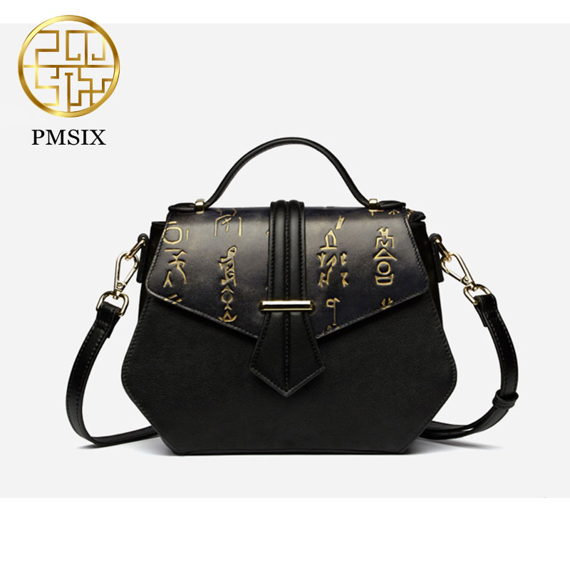 Retro New Fashion Genuine Leather Women Bag Pmsix Casual Embossed Crossboday Bag