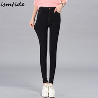 High Waist Jeans For Women High Elastic Plus Size Woman Jeans Femme Casual Skinny Pencil Pants