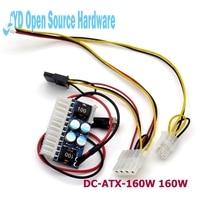 5set DC ATX 160W 160W High Power DC 12V 24Pin ATX Switch PSU Car Auto Mini