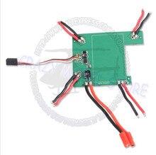 Walkera QR X350 spare parts QR X350-Z-15 GPS power board