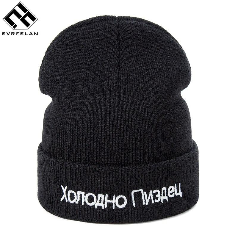 de9018ab6cc3a Evrfelan Winter Beanie Cap Men Hat Beanie Knitted Hiphop Winter Hats ...