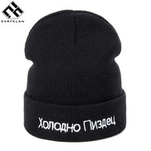 4797903b95b Evrfelan Winter Beanie Cap Men Hat Beanie Knitted Hiphop Winter Hats For  Women Fashion Warm Caps