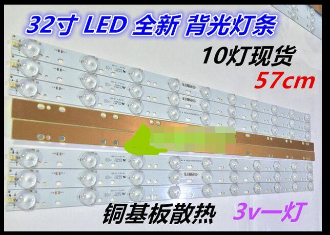 20pcs 32'' 570mm*17mm 10leds LED Backlight Lamps LED Strips W/ Optical Lens Fliter For TV Monitor Panel 30V New