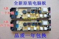 Original 100% new high quality TCL washing machine computer board XQB60-150BS XQB50-21BSP XQB60-21BSP motherboard