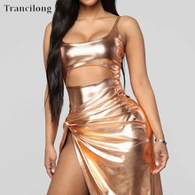 Trancilong 2019 Summer Shiny Gold K Golden Gold High Open Long Skirt Two-piece Openwork Sexy Body Skirt Set Nightclub Clubwears golden shiny strappy two piece outfits
