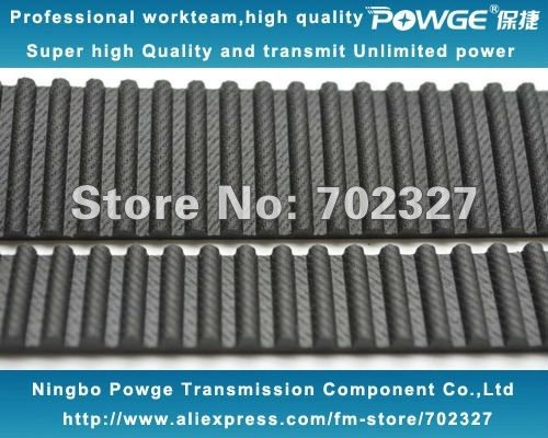 ФОТО Industrial timing belts HTD2525-5M-15 tooth=505 width=15mm HTD2525-5M Fiberglass core 2525-5M  Factory outlet