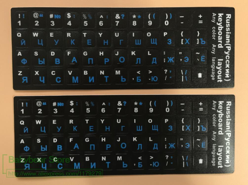 100pcs/lot replacement russian keyboard sticker blue letter russia