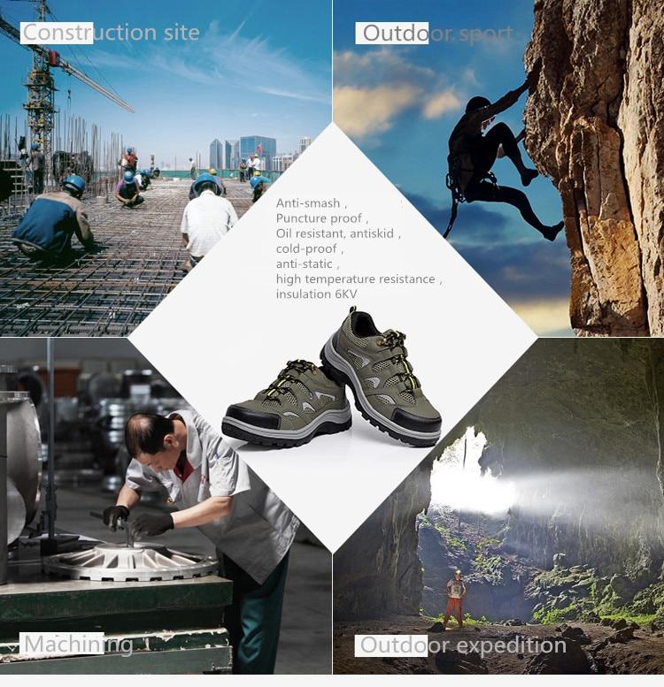 Строительные мужские уличные рабочие ботинки размера плюс со стальным носком; мужские камуфляжные ботинки с защитой от проколов; дышащая обувь