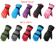 Glv821 winter ski font b gloves b font Waterproof windproof thickening cycling font b gloves b