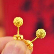 Скраб шарик серьги гвоздики Желтое золото Заполненные Модные