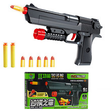 Simulation Soft Bullet Gun Manual Water Bomb Airsoft Guns Pistol Toy Model Children's Interaction Toys Gift ZQ007(China)