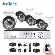 JeaTone HD AHD 4CH 1080P DVR NVR 4pcs 2.0MP Camera Home Security Surveillance CCTV System Outdoor Night Vision Cam 1TB 2TB Set